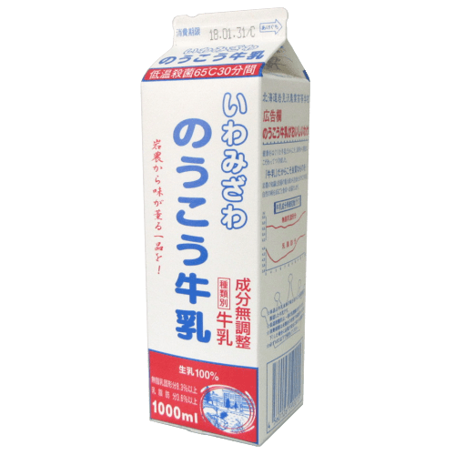 いわみざわ-のうこう牛乳の拡大画像