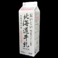 おいしい北海道牛乳_正面