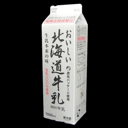 おいしい北海道牛乳の拡大画像