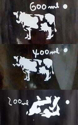 しんむら牛乳瓶のイラスト