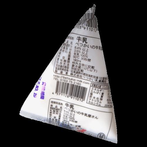べつかいの牛乳屋さん(三角パック)の写真2