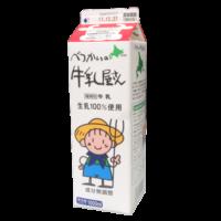 べつかいの牛乳屋さん_正面