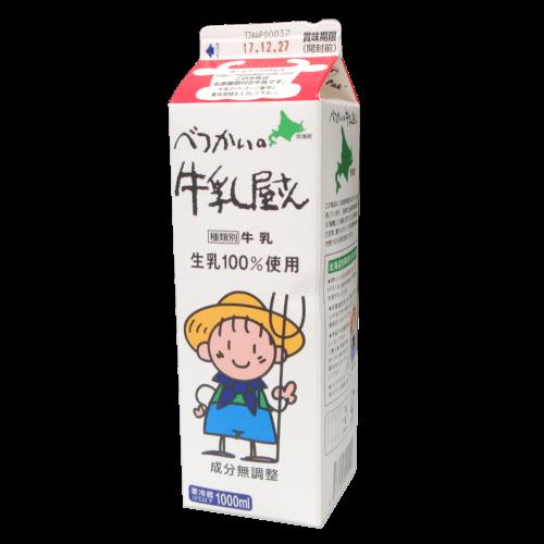 べつかいの牛乳屋さん(紙パック)の拡大画像