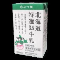 よつ葉-北海道特選3.6牛乳_正面
