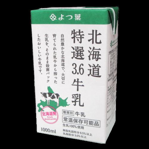 よつ葉-北海道特選3.6牛乳の拡大画像