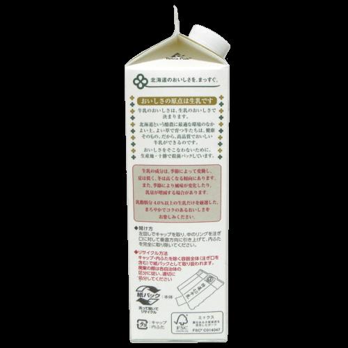 よつ葉-特選4.0牛乳の写真3