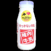 わっかない牛乳_正面