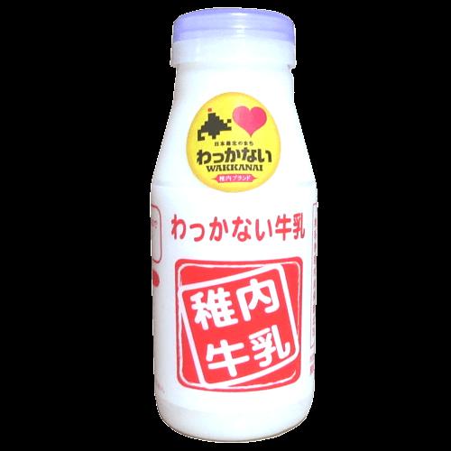 わっかない牛乳の拡大画像