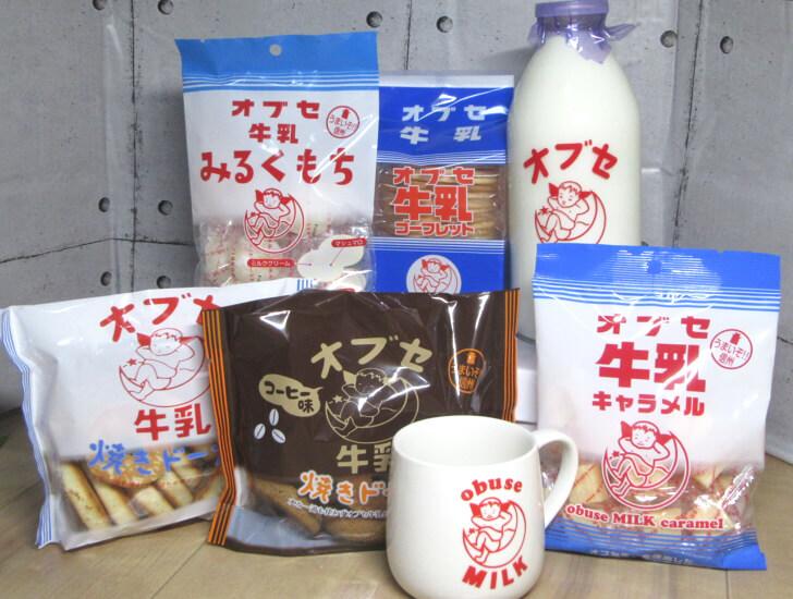オブセ牛乳大ビンおやつセット_005