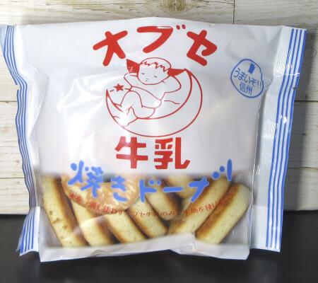 オブセ牛乳大ビンおやつセット_009