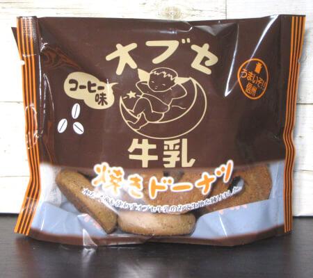 オブセ牛乳大ビンおやつセット_010