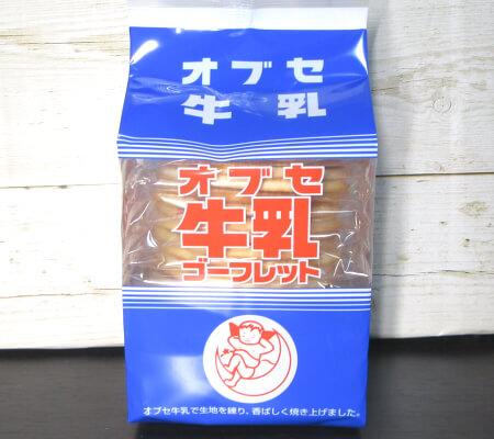 オブセ牛乳大ビンおやつセット_013