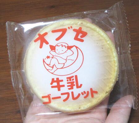 オブセ牛乳大ビンおやつセット_013_1