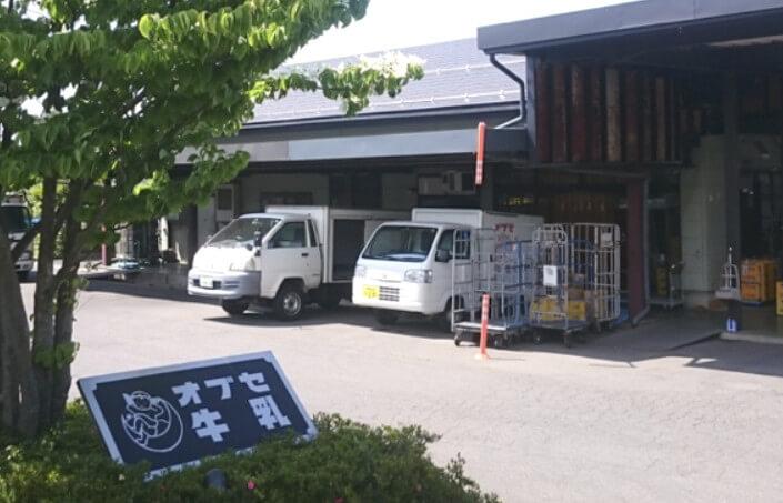 オブセ牛乳_HP写真