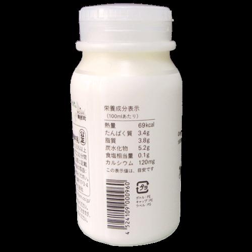 オホーツクおこっぺ有機牛乳の写真3