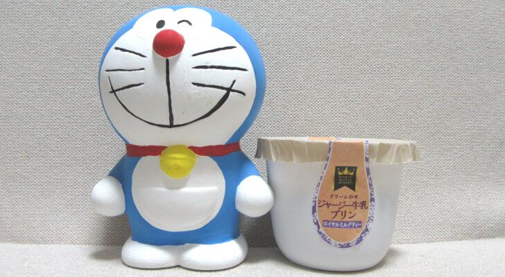 クリームのせジャージー牛乳プリン_004