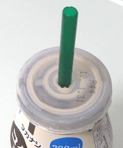 コクっとミルク-カフェラテの写真4