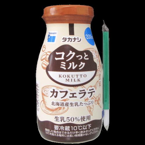 コクっとミルク-カフェラテの拡大画像