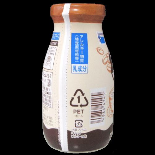 コクっとミルク-カフェラテの写真3