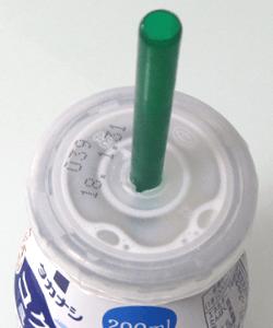 コクっとミルク-特選北海道4.0牛乳の写真4