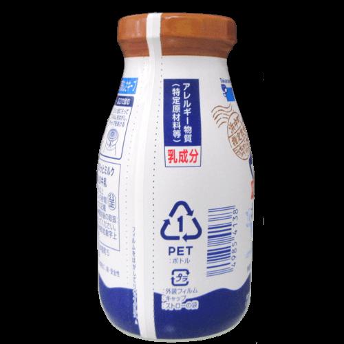 コクっとミルク-特選北海道4.0牛乳の写真3
