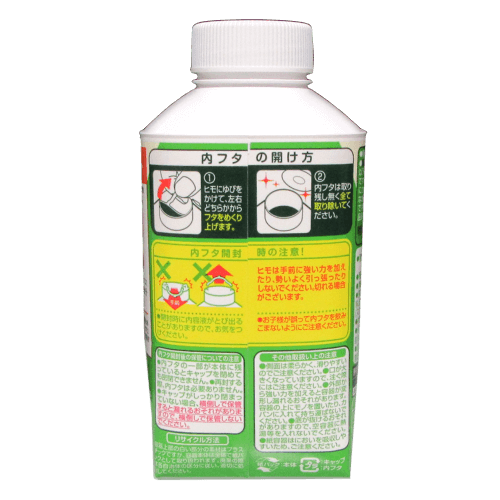 ザバス-ミルクプロテイン脂肪ゼロの写真3