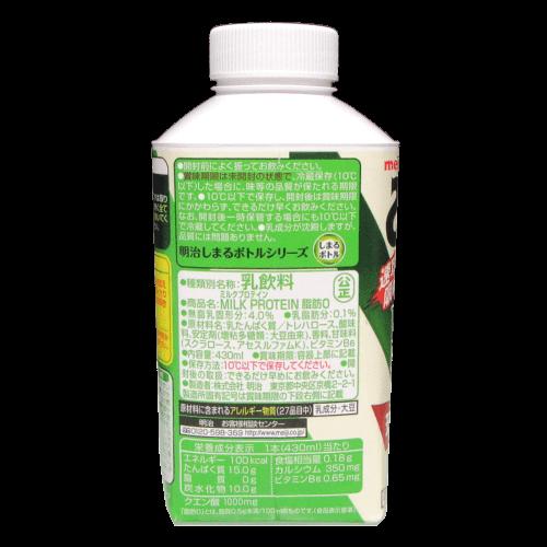 ザバス-ミルクプロテイン脂肪ゼロの写真4