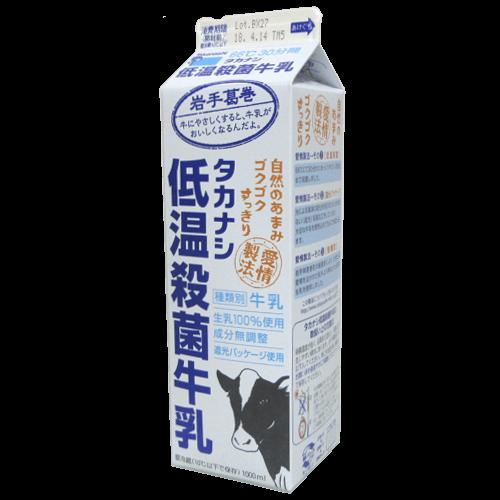 タカナシ-低温殺菌牛乳_正面