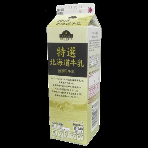 トップバリュセレクト-特選北海道牛乳の拡大画像