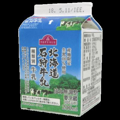 トップバリュー-北海道石狩牛乳_正面