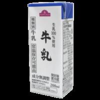 トップバリュー-牛乳_正面