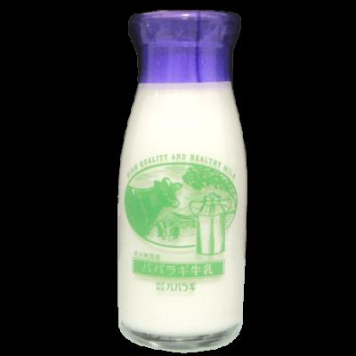 パパラギ牛乳200ml_正面