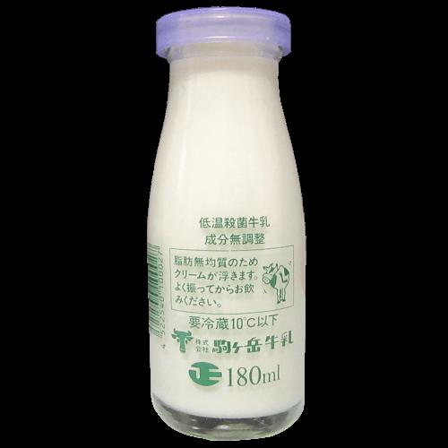 ピタカの森-駒ヶ岳牛乳の写真2