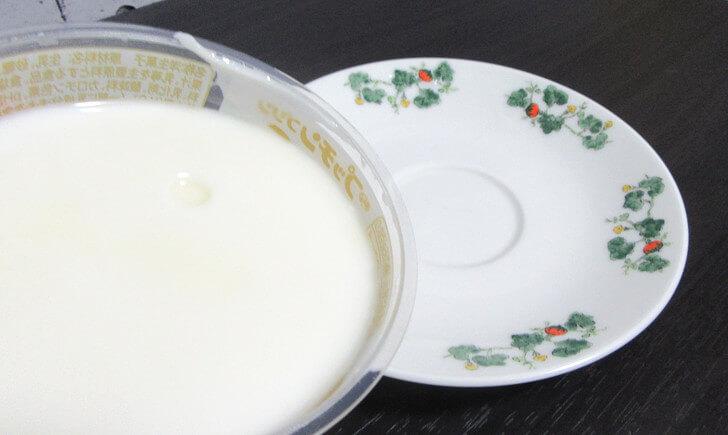 プッチンプリン-香り華やか黄金桃ソース-ミルク-手順紹介002