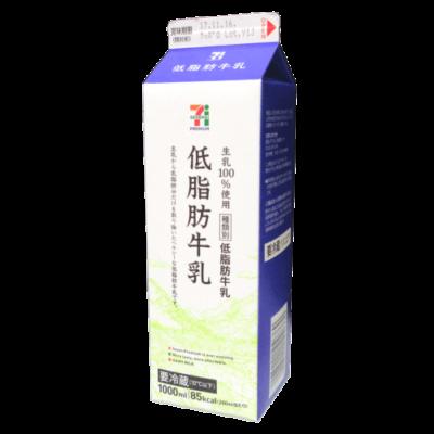 低脂肪牛乳(セブンイレブン)1000ml_正面