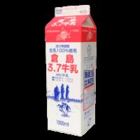 倉島3.7牛乳_正面