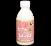 函館牛乳-カフェLLatte(ラテ)_正面