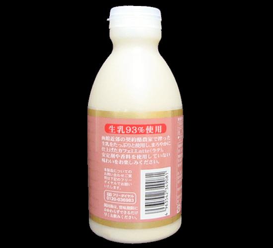 函館牛乳-カフェLLatte(ラテ)の写真2