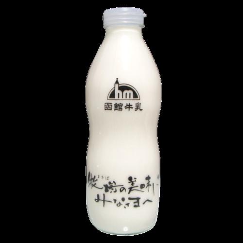 函館牛乳-牧場の美味しさみなさまへの拡大画像