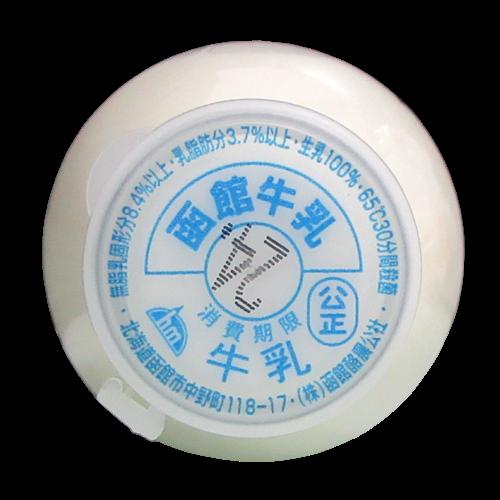 函館牛乳-牧場の美味しさみなさまへの写真4