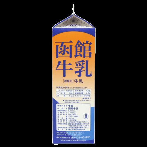 函館牛乳の写真2