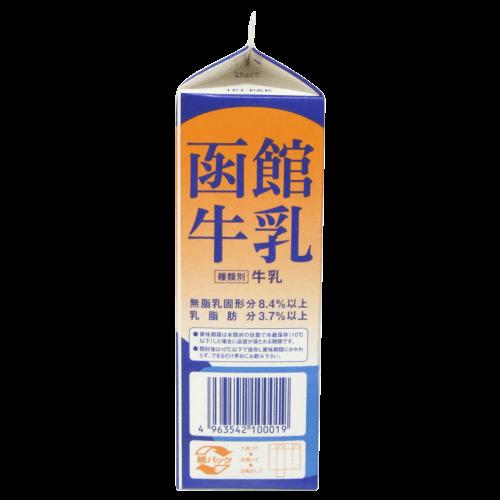 函館牛乳の写真3