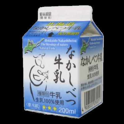 北海道なかしべつ牛乳_正面