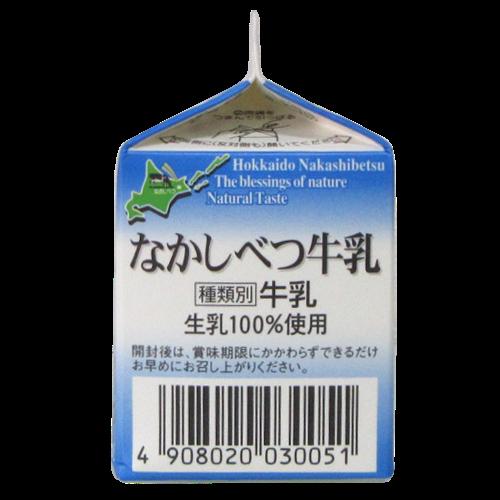 北海道なかしべつ牛乳の写真2