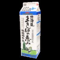 北海道まきばの恵み低脂肪牛乳_正面