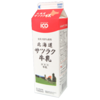 北海道サツラク牛乳_正面