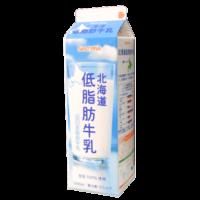 北海道低脂肪牛乳(セイコーマート)_正面_1
