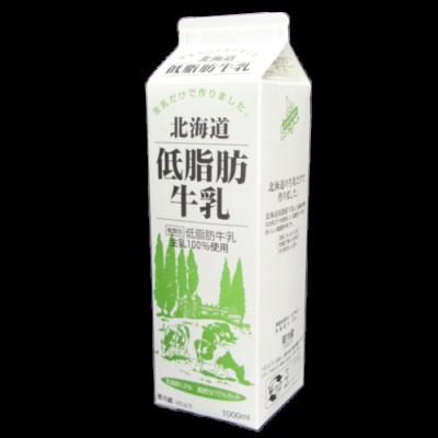 北海道低脂肪牛乳(新札幌乳業)_正面