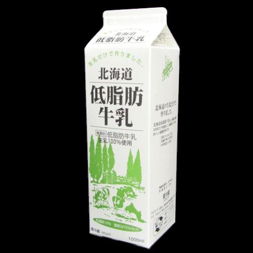 北海道低脂肪牛乳(新札幌乳業)の拡大画像