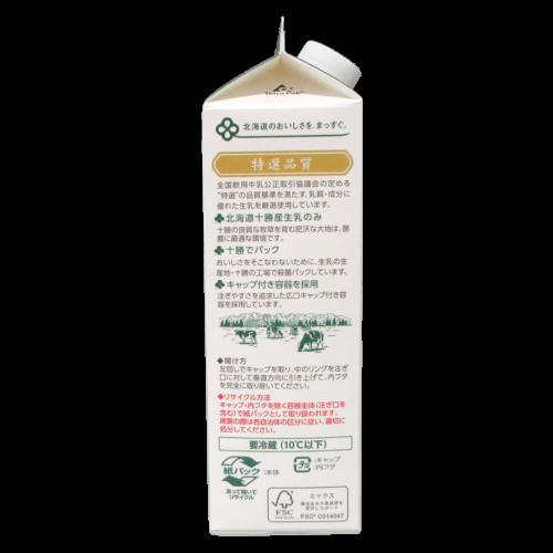 北海道十勝-特選よつ葉牛乳の写真2